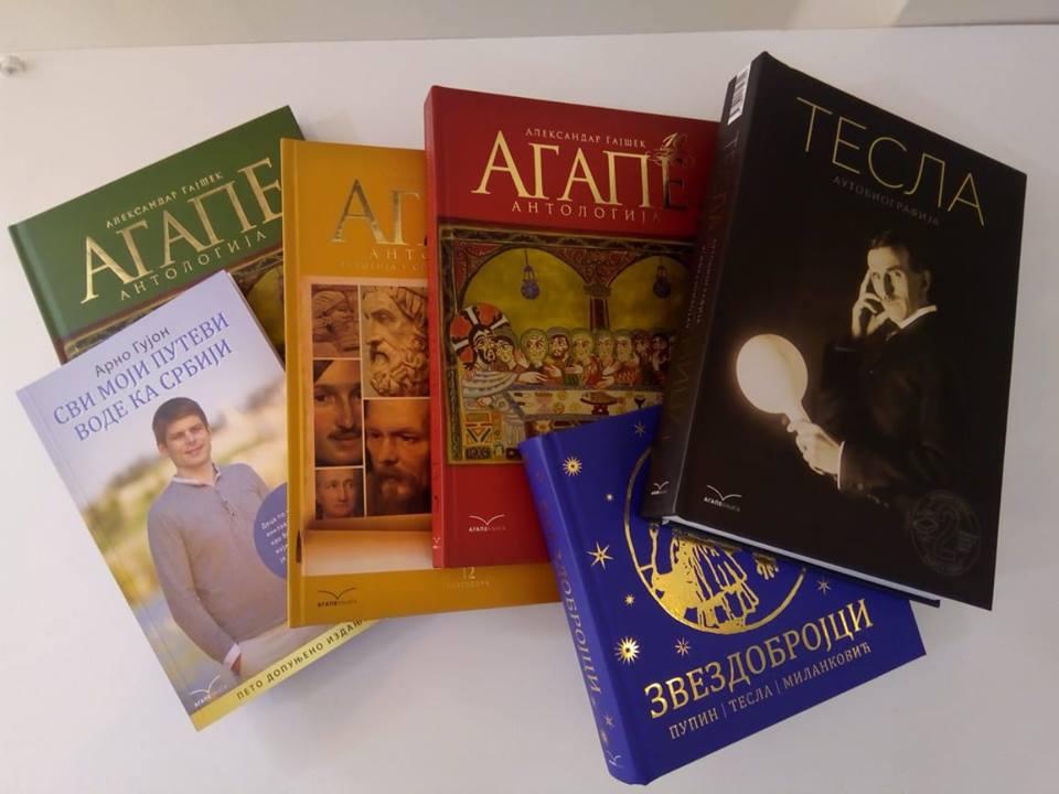 Откупљене књиге за школе и културне установе