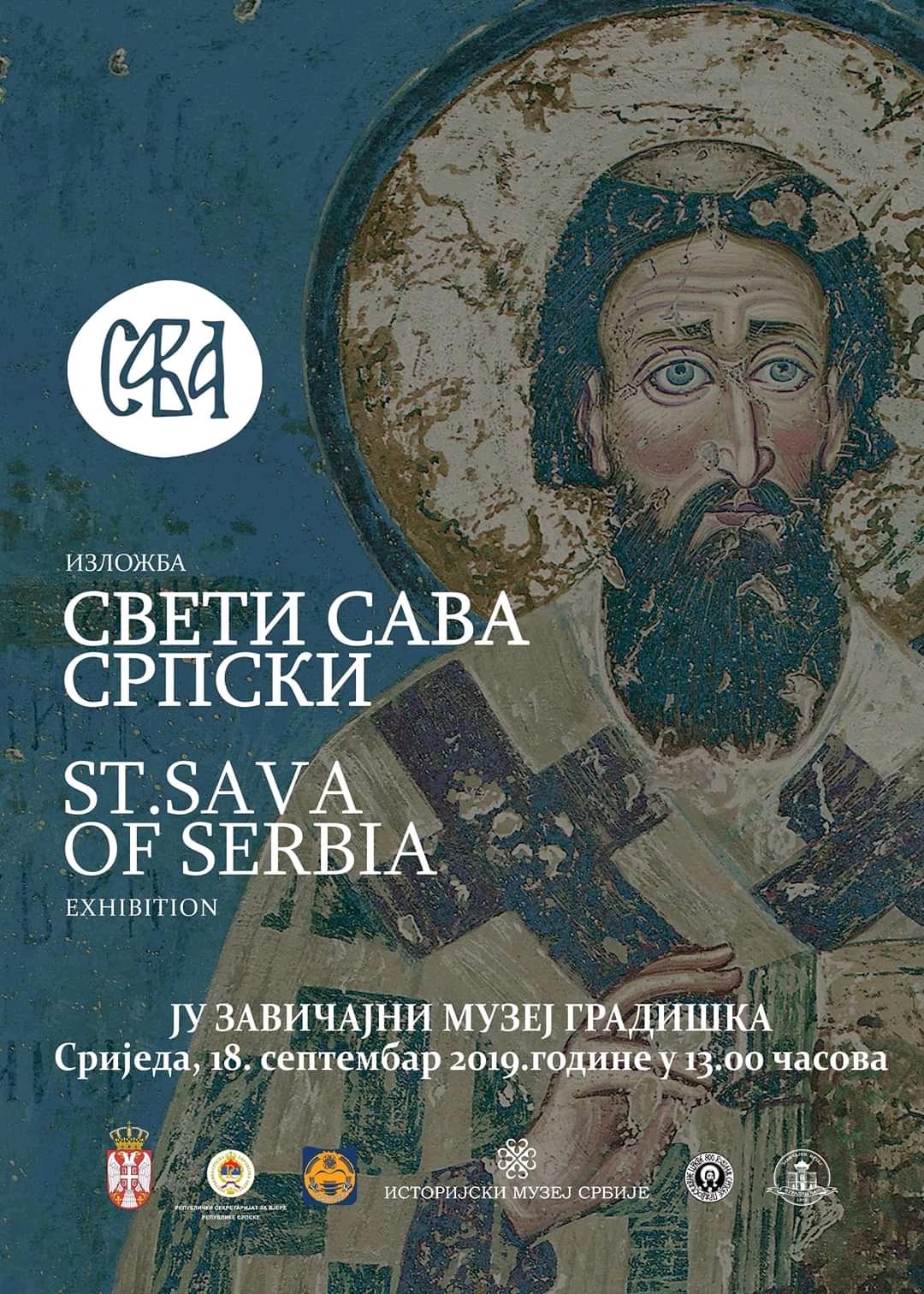 """НАЈАВА: Мултимедијална изложба """"Свети Сава Српски"""""""